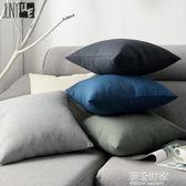 新款藤編紋純色簡約亞麻抱枕沙發靠墊靠枕套辦公室腰枕靠背墊訂做igo『潮流世家』