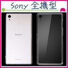 Sony 全機型 超薄透明手機殼 XZ Premium XA1 Ultra X Z5 plus xa2 軟殼手機套 保護殼 防滑矽膠套