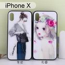 彩繪玻璃保護殼 iPhone X / Xs (5.8吋) 背包 花圈