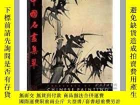 二手書博民逛書店Chinese罕見Painting (Treasures of