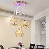 吊燈餐廳三頭創意個性單頭吧台小飯廳現代簡約工業風餐具 NMS漾美眉韓衣