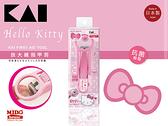 【限時優惠】貝印Hello Kitty凱蒂貓放大鏡指甲剪/指甲刀 (KK-2509)《Midohouse》