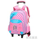 小學生拉桿書包1-3-5年級女孩 兒童拖拉書包三輪爬樓梯6-12周歲HM 時尚潮流