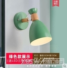 壁燈臥室壁燈北歐簡約背景墻創意led墻壁燈壁燈客廳床頭CY『新佰數位屋』