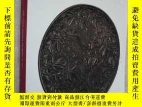 二手書博民逛書店香港佳士得罕見2007年5月29日 中國瓷器 & 藝術品專場 佳