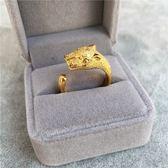 日韓仿金食指指環個性豹子頭沙金戒指可調節歐幣鍍金