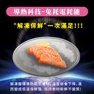 [時時樂限定] 【西華SILWA】極速解...