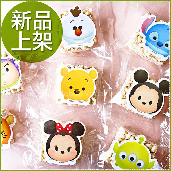 迪士尼tsumtsum米香(米奇米妮.跳跳虎等十餘款一律隨機出貨)(限宅配)-- 生日分享 幸福朵朵