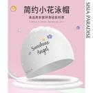 sisia2021新款泳帽女長發防水不勒頭成人時尚硅膠泳帽可愛游泳帽 設計師