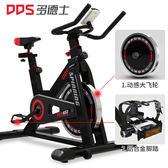 動感單車靜音健身車家用腳踏車室內運動自行車健身器材MJBL