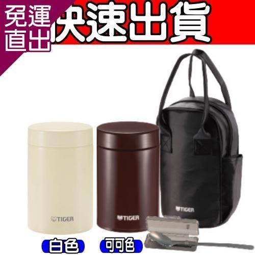 TIGER虎牌 750cc不鏽鋼真空食物罐(MCJ-A075)【免運直出】