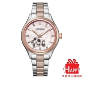 CITIZEN星辰 新上市 2020櫻花限定開芯機械腕錶 附贈皮帶 PC1016-81D 玫瑰金+銀