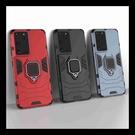 【萌萌噠】三星 Galaxy S21+ S21 Ultra 新款創意黑豹鎧甲系列 車載磁吸 指環支架 全包防摔 手機殼