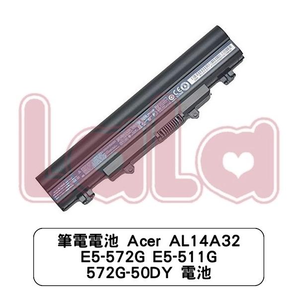 筆電電池 Acer AL14A32 E5-572G E5-511G 572G-50DY 電池
