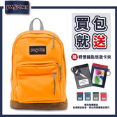 【JANSPORT】RIGHT PACK系列後背包 -金橙色(JS-43969)