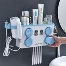 牙刷架牙刷置物架免打孔衛生一家四口多功能衛生間黏貼壁掛式牙刷架套裝