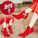 婚鞋女2020年新款細跟加絨紅色高跟短靴新娘鞋冬季結婚鞋秀禾婚靴 小艾新品