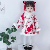 女童旗袍秋冬兒童中國風唐裝過年衣服新年裝女寶寶拜年服周歲禮服 依夏嚴選