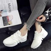 春夏新款韓版運動鞋女跑步鞋原宿女鞋學生百搭小白鞋白色球鞋 母親節禮品  5-24