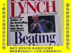 二手書博民逛書店Beating罕見the Street 戰勝華爾街 彼得 林奇 代表作 英文原版Y83259 Peter Ly