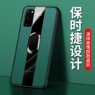三星S20手機殼S20 保護套S20Ultra硅膠軟殼玻璃galaxy超薄全包防摔氣囊 店慶降價