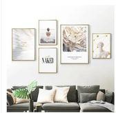 前者客廳裝飾畫簡約現代簡歐風格掛畫ins掛畫北歐風格創意畫 卡布奇諾igo