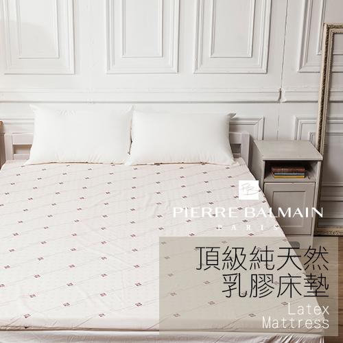 乳膠床墊 / 雙人10cm【皮爾帕門頂級天然乳膠床墊】5x6.2尺 原廠印花布套 戀家小舖ACL210