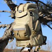 登山後背包 雙肩包男女戶外運動支架超大容量45L60L旅行背包書包旅游包「Chic七色堇」