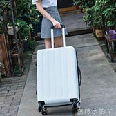 行李箱學生拉桿箱女20萬向輪旅行箱男24密碼箱包26皮箱子28寸韓版 igo蘿莉小腳ㄚ