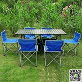 桌椅 戶外折疊桌椅套裝車載便攜式燒烤自駕遊沙灘庭院露營野餐桌椅組合 JD新年鉅惠