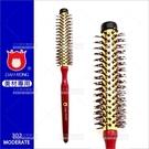 Dr鋁管圓梳-中302[10672]美髮考試工具