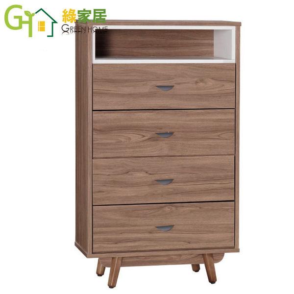 【綠家居】普荷斯 北歐風2.3尺木紋展示櫃/收納櫃