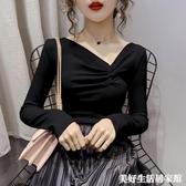 內搭上衣 黑色打底衫女內搭年秋冬新款洋氣v領小衫修身顯瘦長袖t恤上衣 美好生活