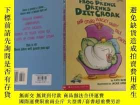 二手書博民逛書店the罕見frog prince drinks diet croak 青蛙王子喝無糖餅幹Y200392