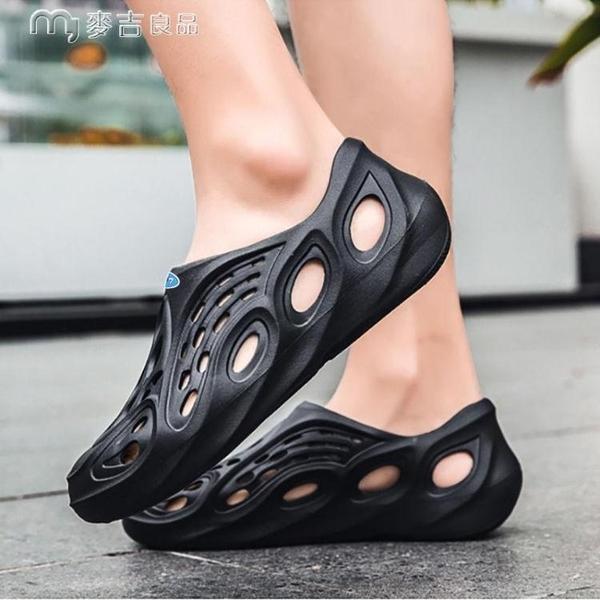 溯溪鞋21新款溯溪涉水鞋男士沙灘漂流速乾透氣防滑涼鞋戶外休閒洞洞鞋 快速出貨