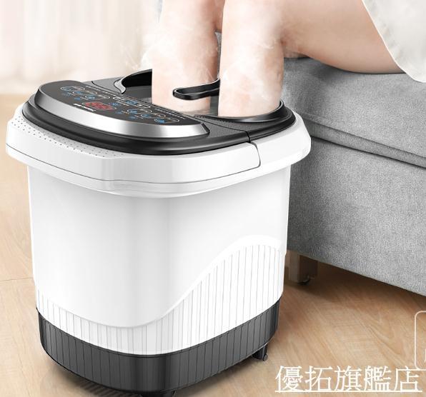 tiamo泡腳桶全自動加熱按摩洗腳盆電動家用恒溫深桶足療機足浴盆 優拓