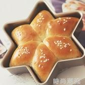 六角形芝士慕斯蛋糕模具面包模烘焙家用不粘烤盤烤箱用WD 雙十二全館免運