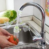360度可旋轉家用廚房花灑噴頭加長自來水過濾節水器  Dhh7168【潘小丫女鞋】