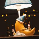 創意時尚歐式卡通月亮台燈臥室床頭燈可愛溫馨裝飾暖光可調節燈具  SSJJG
