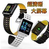 彩色大屏幕 大字體 心率 血壓 計步 里程 智慧手環 支援 FB LINE 來電顯示 勝小米手環 [NBA-88]