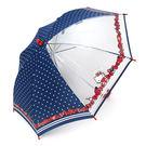 Hello Kitty雨傘 籃底水玉點點...