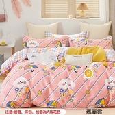 加大薄床包三件組 100%精梳純棉(6x6.2尺)《瑪麗雲》