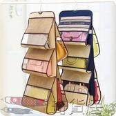 時尚簡約五層包包收納掛袋 創意衣柜衣櫥儲物收納袋多層掛包袋