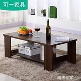 茶几简约现代客厅边几家具储物简易茶几双层木质小茶几小户型桌子MBS『潮流世家』