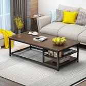 鐵藝茶幾簡約現代客廳小戶型家用茶幾茶桌北歐坐地長方形簡易桌子 至簡元素