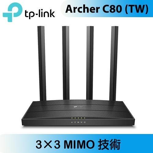 TP-LINK Archer C80(TW) AC1900 無線 MU-MIMO Wi-Fi 路由器【限時下殺↘省$200】