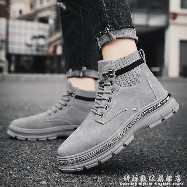 馬丁靴男秋季新款中幫復古英倫風工裝靴韓版潮流休閒百搭高幫潮鞋科炫數位