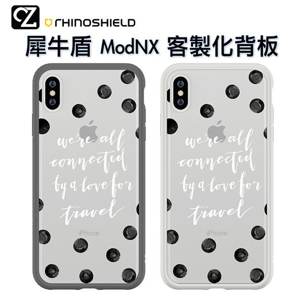 犀牛盾 Mod NX 客製化透明背板 i12 xs max ixr ix i8 i7 SE 2代 背板 We're all connected by a love for travel