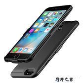行動電源 蘋果6plus手機殼式充電器超薄iphone6s/8P專用6手機殼無線電池便攜7  野外之家