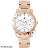 【台南 時代鐘錶 SIGMA】簡約時尚 藍寶石鏡面全日期時尚腕錶 8807M-R2 白/玫瑰金 37mm 平價實惠